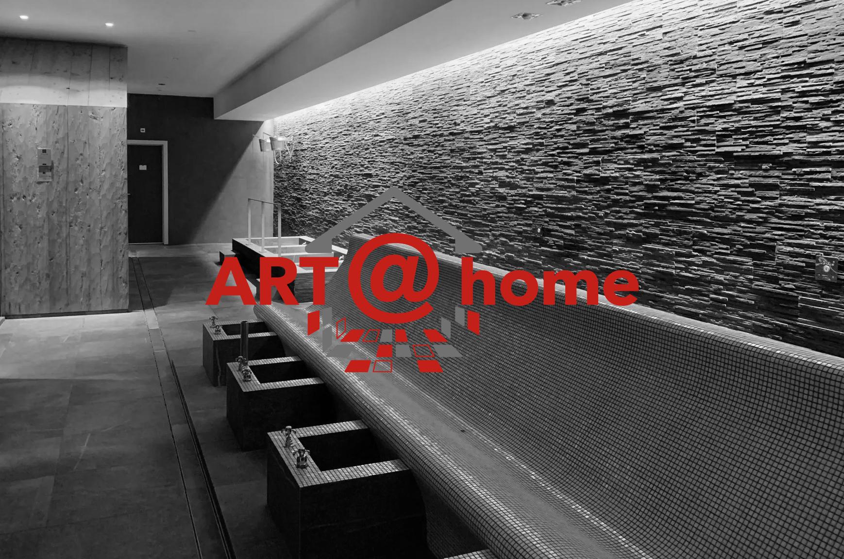 Art@Home
